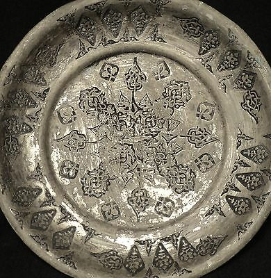 1700's. Antique Islamic Ottoman Tin Plated Copper Plate, Hand Hammered 2