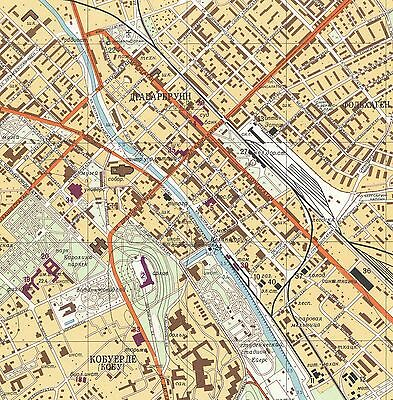 RUSSIAN SOVIET MILITARY Topographic Maps UPPSALA Sweden - Military topographic maps