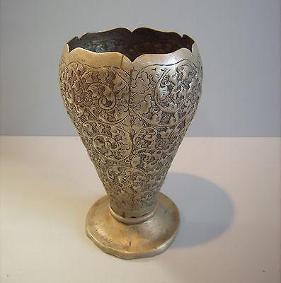 Ornate Floral  Art Nouveau Vintage Victorian Metal Vase 3