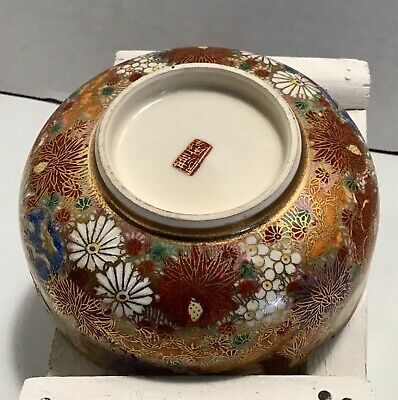 MARKED Genzan JAPANESE TAISHO PERIOD THOUSAND FLOWER BOWL 4.75 in dia 2
