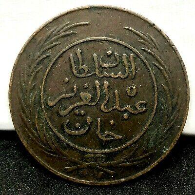 1864 (AH 1281) Tunisia 2 Kharub Copper Coin KM#156 One Year Type 2