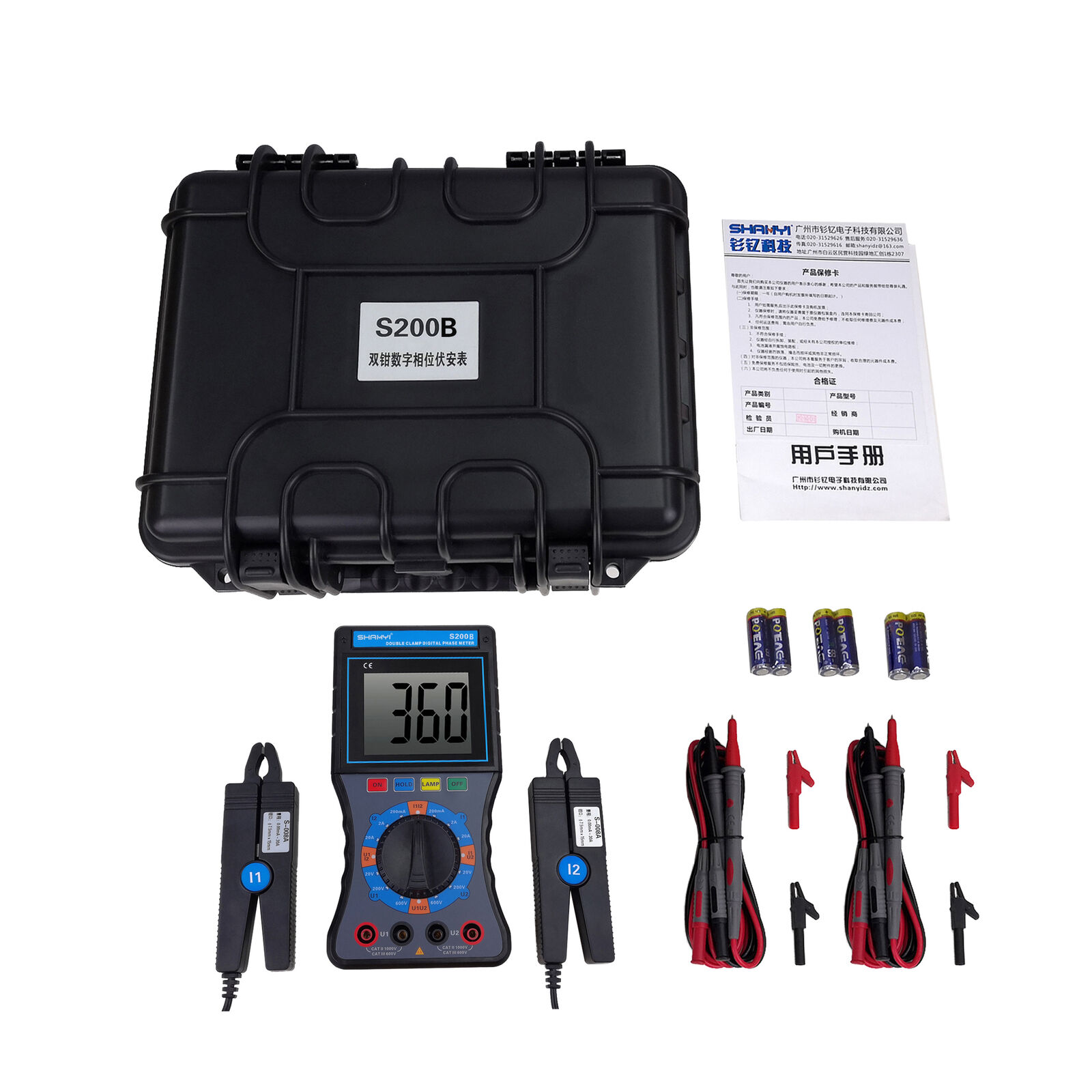 SHANYI S200B Double-Clamp Digital Phase Voltammeter New 3