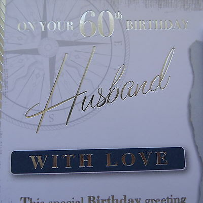 60th Husband Birthday Card Greetings Card Age Relations