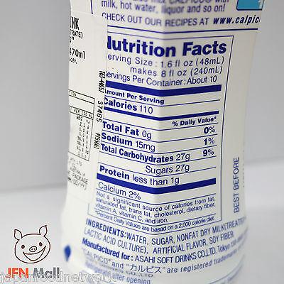 CALPIS Concentrate 15PET 470ml(about 15 cups) milk soft Drink Calpico Japan 1BOX 3