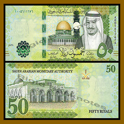 Saudi Arabia 5,10,50,100 Riyals 2016 UNC set