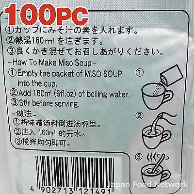 100x Marukome Instant Miso Soup Powder Made in Japan Premium Quality 100 Packets 5