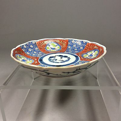 6 of 8 Antique Japanese Shallow Plate Arita Imari plate bowl 19c & ANTIQUE JAPANESE SHALLOW Plate Arita Imari plate bowl 19c - $69.99 ...