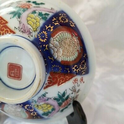 Small Antique Imari Arita Japanese Meiji/Hizen Period Marked Footed  Bowl 6