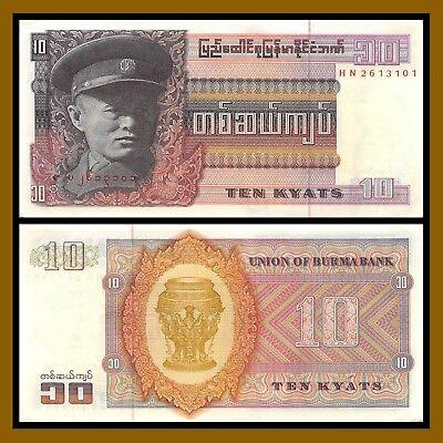 ND Lot 10 PCS 1972 P-56 AU-UNC Myanmar 1 Kyat