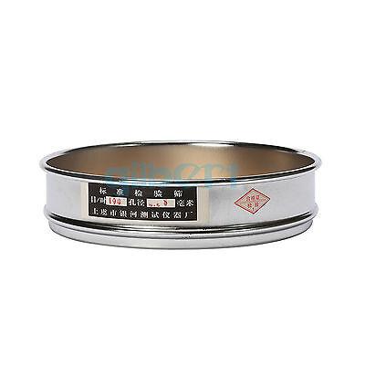 4-110 Mesh 5-0.135mm Aperture Lab Standard Test Sieve Stainless Steel 200mm Diam 4