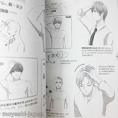 """/""""NEW/"""" How To Draw Manga Anime Men/'s Moe Character Technique BookJAPAN art"""