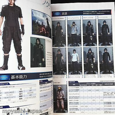 PS4 XBOX Japan Game Guide Book FINAL FANTASY XV Ultimania Scenario Side F//S NEW