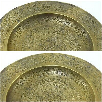 Very Rare Islamic Brass Beautiful Hand Crafted Calligraphy Plate. G3-10 US 8