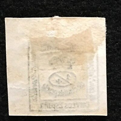 1873   Mural Crown  1/4C Scotts# 190 A25 {Green} {{{Unused}}}  Hr Pr Stamp! Rare