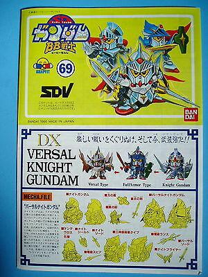 SD GUNDAM SUPER DEFORMED CARD CARDDASS PRISM CARTE 370 BANDAI JAP 1990 G++/>EX++