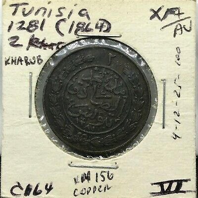 1864 (AH 1281) Tunisia 2 Kharub Copper Coin KM#156 One Year Type 3