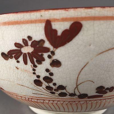 Japanese Early 19th Century Kutani Red Orange & Gold Hand Painted Porcelain Bowl 6