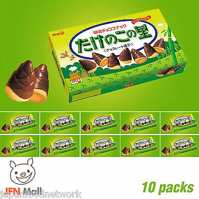 MEIJI collaboration of chocolate and cookies Bamboo shoot Shape 70g x 10 Packs 2