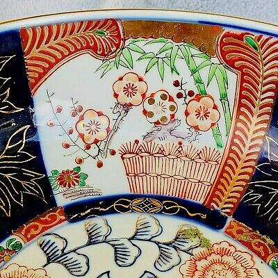 Vintage Japanese Gilt Imari Style Porcelain  Decorative Bowl, Maker Unknown 5