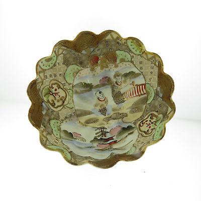 "Antique Japanese Kutani Hand Painted Porcelain Bowls 6"" and 3"" Set of 4 8"