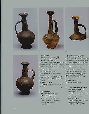 Antiquities of Cyprus.Collection State Hermitage Museum. 2008Pottery, Terracotta