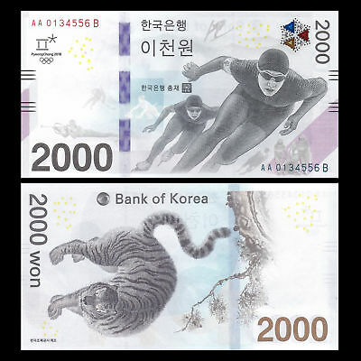 South Korea 2000 Won, 2017, P-NEW, 2018 Winter Olympic, COMM.,  Folder, UNC 2