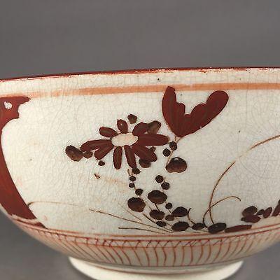 Japanese Early 19th Century Kutani Red Orange & Gold Hand Painted Porcelain Bowl 10