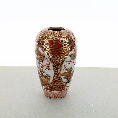 Old Or Antique Signed Miniature Japanese Kutani Porcelain Vase Pc