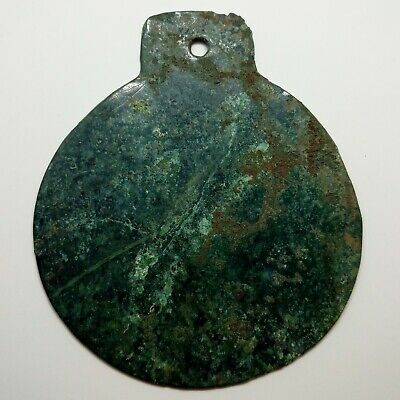 Bronze Mirror  Ornament Solar sign  300-100BC. Scythian Celtic / Coin 2