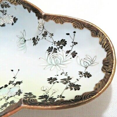 """Antique Japanese Hand Painted Oval Porcelain Plate or Serving Bowl 8.5"""" 4"""