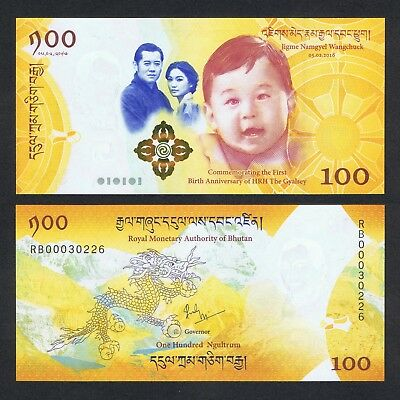 2016 (2018) Bhutan 100 Ngultrum P-New Unc > Royal Baby Comm No Folder Lot 5 Pcs 2
