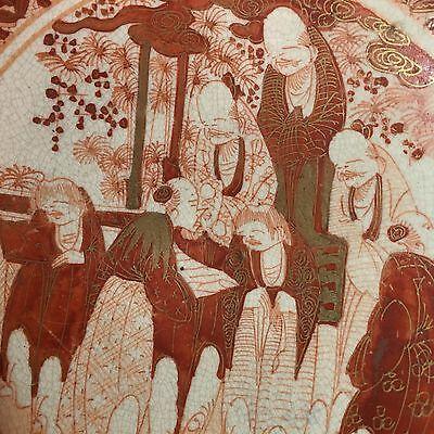 Japanese Early 19th Century Kutani Red Orange & Gold Hand Painted Porcelain Bowl 2