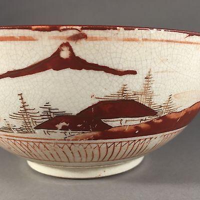 Japanese Early 19th Century Kutani Red Orange & Gold Hand Painted Porcelain Bowl 9