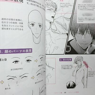 How to Draw Manga Anime First BL drawing Yaoi Basics and Techniques Art Book JPN