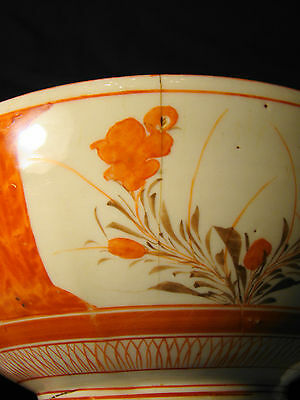 "Signed Antique Meiji Kutani Porcelain Bowl mid-late 19th c, 9"" dia 8"