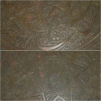 Rare Antique Great Old Calligraphy Brass Islamic Mughal Religious Plate.G3-32 US 6