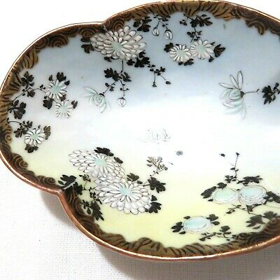 """Antique Japanese Hand Painted Oval Porcelain Plate or Serving Bowl 8.5"""" 3"""