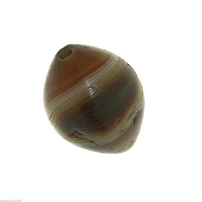 (0708) Striped Agate Bead from China-Tibet,  中国古董条纹玛瑙珠