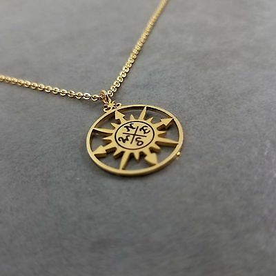 10k Yellow Gold North South East West Compass Travel Medallion Pendant Necklace