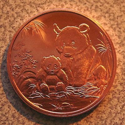 One 2012 1 AVDP oz China Panda Copper Round Gem Brilliant FREE Shipping