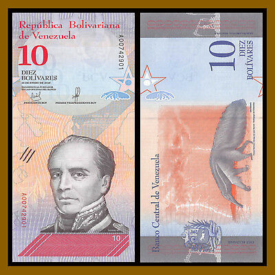 Venezuela 2 5 10 20 50 100 200 500 Bolivares Soberanos (8 Pcs Full Set) 2018 New 5
