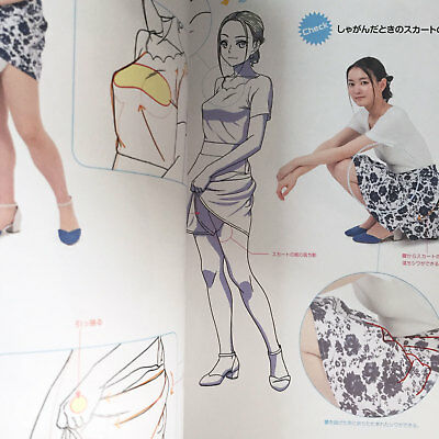 How To Draw Manga Wrinkles /& Shadows in Clothes Technique Book Art Guide