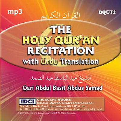 THE HOLY QURAN Recitation with URDU Translation-Set of 5
