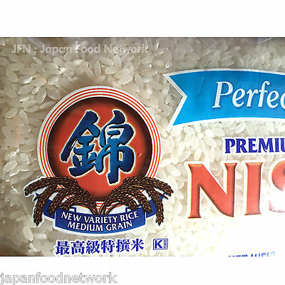 US NO.1 NISHIKI Sushi Rice Calfornia The Rinse Free 1kg Top Quality Japanese 5