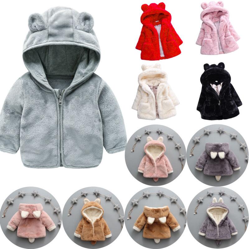 Baby Kids Girls Winter Warm Faux Fur Ear Fleece Jacket Hooded Soft Coat Outwear 3