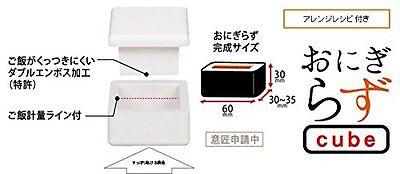 By Arnest Free Shipping With Tracking# New Japan rice Sandwich Maker Onigirazu