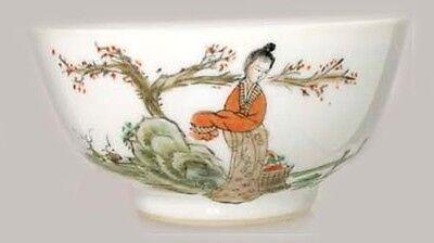 "Antique 19thC China Hand Painted ""Famille Rose"" Glazed Porcelain Bowl Park Motif 2"