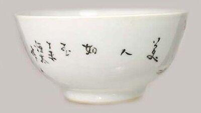 "Antique 19thC China Hand Painted ""Famille Rose"" Glazed Porcelain Bowl Park Motif 3"