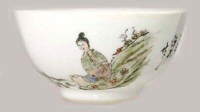 "Antique 19thC China Hand Painted ""Famille Rose"" Glazed Porcelain Bowl Park Motif 4"