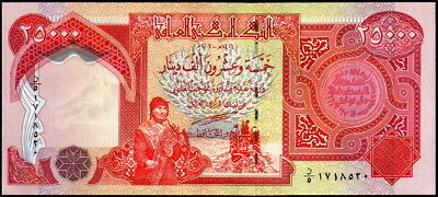 50,000 Iqd - Iraq Money - Official Iraqi Dinar - (2) 25,000 Notes - Authentic 4